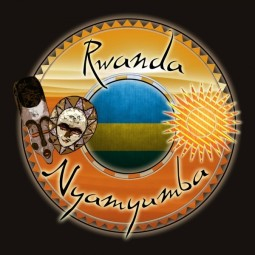 Rwanda Plantation Nyamyumba - Café d'Afrique